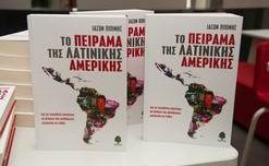 libros_pip_247